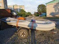 Продам лодку Forward с мотором Suzuki 2016 г. в. + прицеп