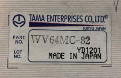 Термостат TAMA WV64MC-82