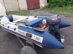 Продам лодку Yamaran T-360 и лодочный мотор Yamaha-15