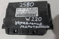 Блок управления парктроников Mercedes S320 Mercedes-Benz S-Class, W220, M112 a0295456132
