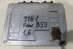 Блок управления двигателем FAW Besturn (106705СВ) FA0418881 FA0418881