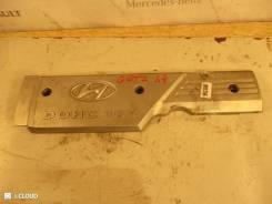 Декоративная крышка двс Hyundai Getz 2002-2011 [22405-26610]