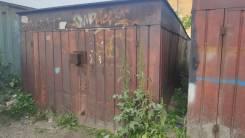 Продам дальзаводской металлический гараж
