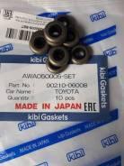 Прокладка болтов клапанной крышки KIBI (Japan! )