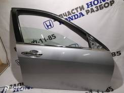 Дверь передняя правая хонда аккорд 7 серебро NH623P