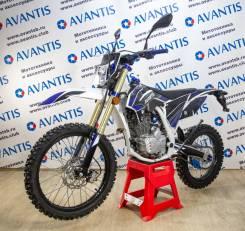 Avantis A2 Lux, 2021