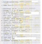 ПТС MAN TGX 18.440 4X2 тягач 2010 г. в. синий в Домодедово