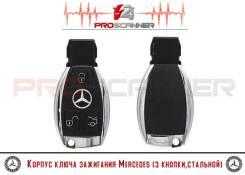 Корпус ключа зажигания Mercedes (3 кнопки + вставка)