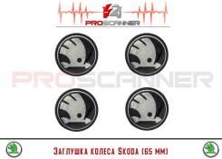 Заглушка колеса Skoda (65мм) Black 3B7601171