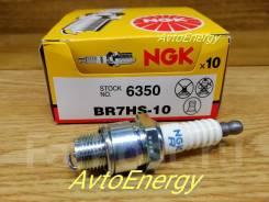 Свеча зажигания для лодочного мотора NGK BR7HS-10 В наличии