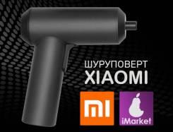 Электрическая отвертка Xiaomi MiJia Electric Screwdriver Mjddlsd001QW