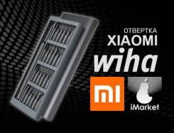 Алюминиевая отвертка с насадками Xiaomi MiJia Wiha 24 в 1. iMarket
