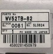 Термостат TAMA WV52TB-82
