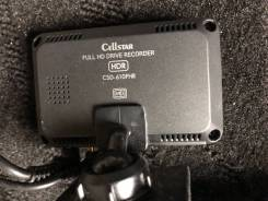 Авто регистратор Япония Cellstar HDR