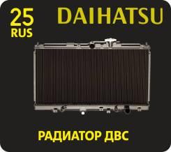 Новый Радиатор ДВС! Гарантия / Установка / Доставка
