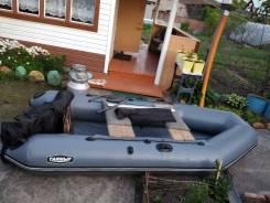 Продам лодку ПВХ '' Таймыр''