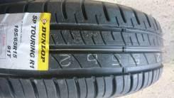 Dunlop SP Touring R1, 195/65R15