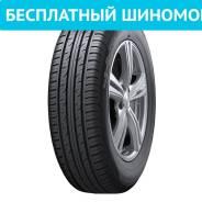 Dunlop Grandtrek PT3, 235/65 R18 106H