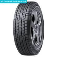 Dunlop Winter Maxx SJ8, 245/50 R19 105R XL