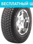 Dunlop Grandtrek SJ6, 225/65 R18 103Q