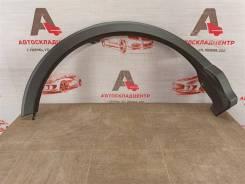 Накладка ( расширитель ) арки крыла - сзади справа Toyota Rav-4 (Xa40) 2012-2019 2015-2019 [7560542140], правая задняя