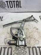 Электростеклоподъёмник передней правой двери Opel Astra H