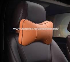 """Автомобильные 3D подушки """"VIP"""". Арт. VIP 1580"""
