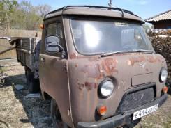 УАЗ-3303, 1979
