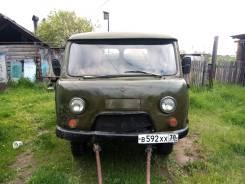 УАЗ-452, 1972