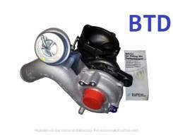 Турбокомпрессор 53039880035 06A145704B 1.8 бензин
