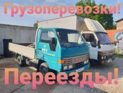 Грузовое такси, бортовой до 1.5 тонн, переезды, доставка грузов до ТК.