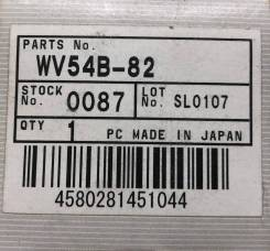 Термостат TAMA WV54B-82