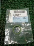 VAG N0282222 Уплотнительное кольцо трубки масляного насоса