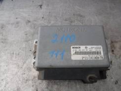 Блок управления двигателем Ваз 2110 2004 [2111141102070] 2111