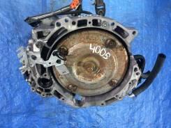Контрактная АКПП Mazda Premacy CREW LFDE 4AT 2WD A4005
