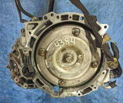 Контрактная АКПП Mazda Premacy CREW LFDE 4AT 2WD A4384