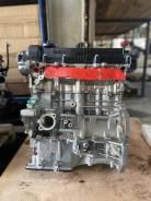 Двигатель Kia Ceed 1.6 123-126 л/с G4LC Новый
