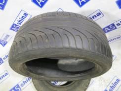 Michelin Pilot Primacy, 225 / 45 / R17