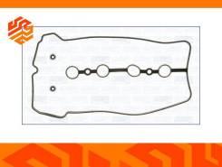 Комплект прокладок клапанной крышки Ajusa 56025100