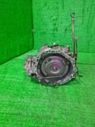 Акпп Nissan Cefiro, A33, VQ20DE; RE4F04B FN44 J3022 [073W0049513]