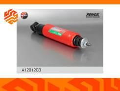 Амортизатор масляный Fenox A12012C3 задний