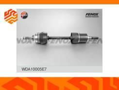Привод колеса в сборе Fenox WDA10005E7 левый передний
