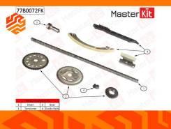 Комплект цепи ГРМ Masterkit 77B0072FK