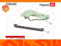 Ремкомплект цепи масляного насоса Masterkit 77B0160K