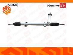 Рейка рулевая Masterkit 77R070