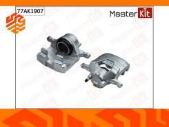 Суппорт тормозной Masterkit 77AK1907 передний