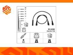 Провода зажигания NGK 7104