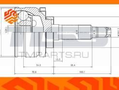 ШРУС наружный JD JCT0247 передний