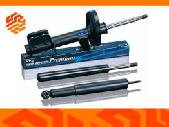 Амортизатор масляный KYB Premium 441055 задний