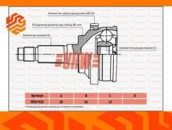 ШРУС привода URW MS61420 передний (Япония)